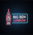 neon silhouette of big ben vector image