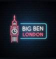 neon silhouette of big ben vector image vector image