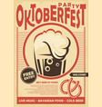 oktoberfest party poster design invitation vector image vector image