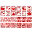 oriental zodiac stamp set vector image