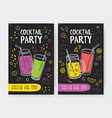 set flyer or cocktail party invitation vector image