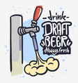 draft beer tap froth foam beverage hand drawn vector image