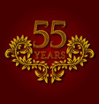 fifty five years anniversary celebration vector image