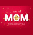 happy mothers day greeting card banner poster vector image vector image