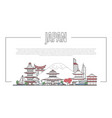 japan landmark panorama in linear style vector image