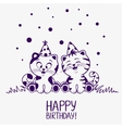 kittens birthday vector image