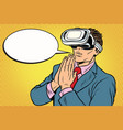 prayer of vr reality religion and technology vector image vector image