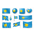 set palau realistic flags banners banners vector image vector image