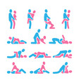 sexual position icons sex positioning vector image vector image