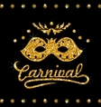 Shimmering Carnival Mask with Golden Dust on Dark vector image vector image