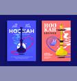 smoking hookah lounge poster design vector image