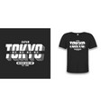 tokyo japan typography graphics for t-shirt vector image vector image