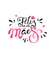 happy mothers day in brazilian portuguese greeting vector image vector image
