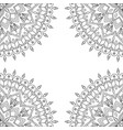 seamless background with floral mandalas vector image vector image