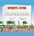 sports star certificate template with kids vector image vector image