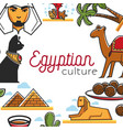 egyptian culture poster with famous national vector image vector image