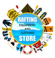 rafting equipment and clothing store emblem vector image