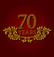 seventy years anniversary celebration patterned vector image