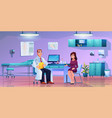 woman on consultation general practitioner room vector image vector image