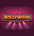 bollywood background indian cinema poster with vector image vector image