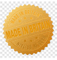 golden made in britain award stamp vector image vector image