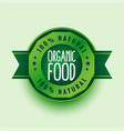 100 natural organic product green label
