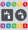 faucet glass water icon sign A set of 12 colored vector image