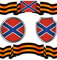 flag of novorossiya and georgievsky ribbon vector image vector image