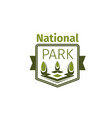 green trees icon for national park vector image vector image