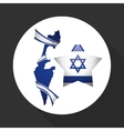 Israel design Culture design isolated vector image vector image