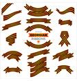 Set of military georgian ribbons vector image