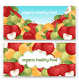 apples fruit collection set banners vector image vector image