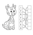 cartoon giraffe crossword put the letters in the vector image