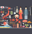 japan flat icons design travel concept vector image vector image
