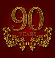 ninety years anniversary celebration patterned vector image