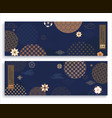 set japanese themed patternshorizontal banners vector image