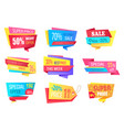 lot of super price 50 off best discount banners vector image vector image