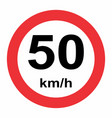 speed limit 50 kmh traffic sign vector image vector image