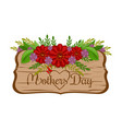 mothers day holiday greeting card vector image