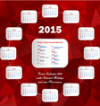 calendar usa holidays-circle vector image