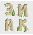 letters russian alphabet series vector image