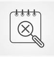 search calendar icon sign symbol vector image vector image