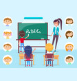 teacher at lesson pointing on blackboard in class vector image vector image