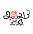 chinese calligraphy for 2021 new year ox vector image vector image