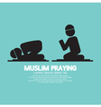 Muslim Praying Symbol vector image