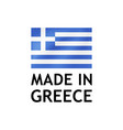 tag template with greek flag isolated vector image vector image