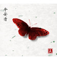 big red butterfly hand drawn with ink on rice vector image vector image
