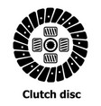 clutch disc icon simple black style vector image vector image