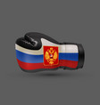 isolated boxing glove russian flag realistic 3d vector image