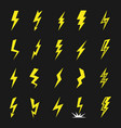 lightning strikes icon flat set vector image vector image